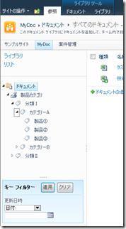 SPS2010_3