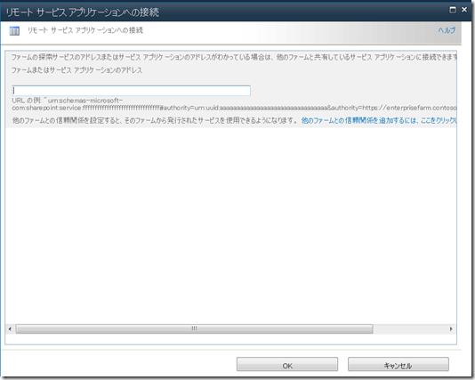 SPS2010_7