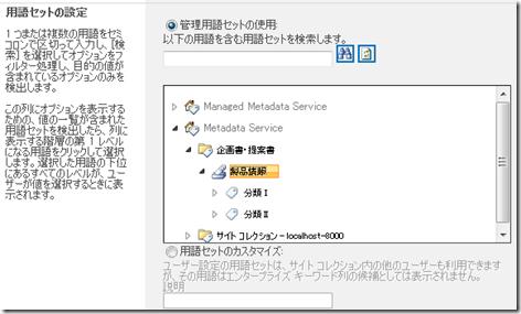 SPS2010_9