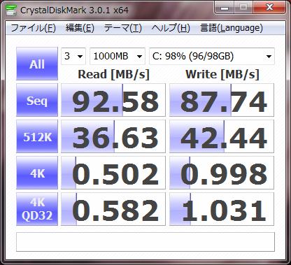 CrystalDiskMark_20110822.png