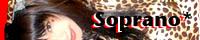◆Soprano♪◆
