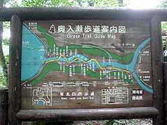 奥入瀬遊歩道案内図