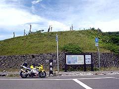 秋田県と岩手県の県境