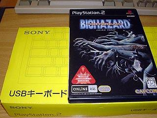 PlayStation2用USBキーボードとバイオハザードアウトブレイク