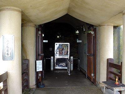 江の島岩屋の入り口