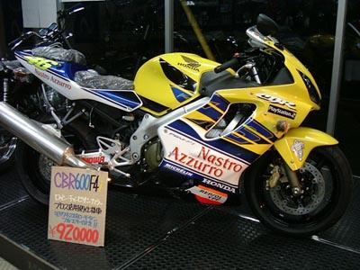 CBR600F4i Rossi Special