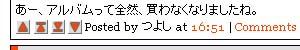 アップ/ダウンボタン