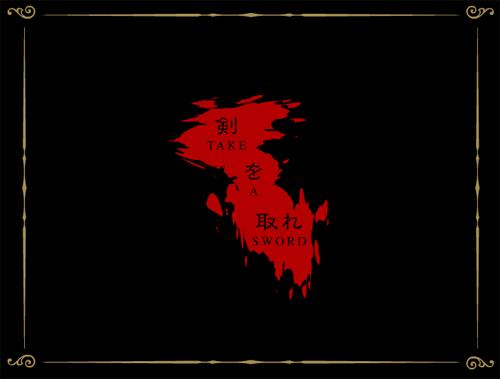 【魔剣】PV(たくや君作)